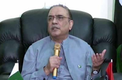 نیا سال پیپلز پارٹی کی کامیابیوں کا سال ہو گا: آصف علی زرداری