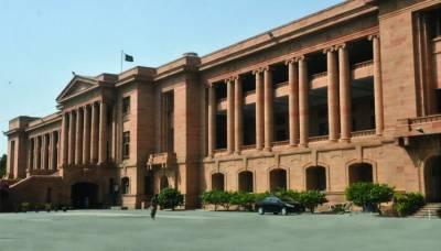 سندھ ہائیکورٹ کا لیکچرارز کو ترقی دینے کاحکم