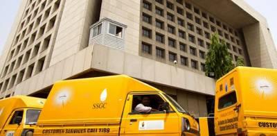 زائد بل بھیجنے پر شہری کا سوئی سدرن گیس کمپنی کے میگا کسٹمرکیئر سینٹر پر حملہ