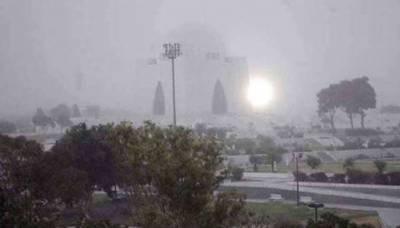 کراچی میں آئندہ چوبیس گھنٹوں کے دوران موسم خشک اور سرد رہنے کا امکان