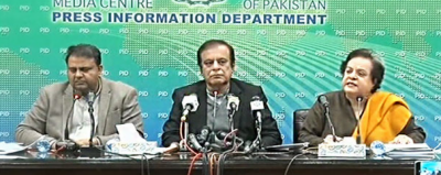 حکومت نے براڈ شیٹ کی تحقیقات کے لئے چار رکنی انکوائری کمیٹی قائم کردی