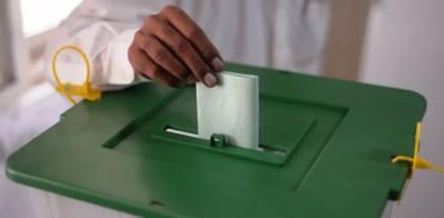 پنجاب حکومت کا بلدیاتی انتخابات کے حوالے سے بڑا فیصلہ