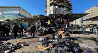 بغداد میں یکے بعد دیگرے 2خودکش حملے، 30 افراد ہلاک، 73 زخمی