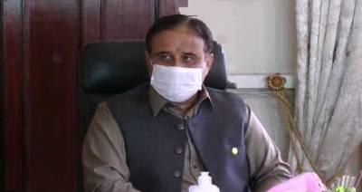 اپوزیشن کا احتجاج بے معنی ہے،وزیراعلیٰ پنجاب