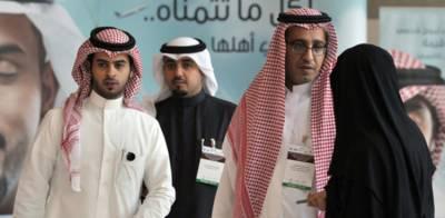 سعودی عرب: شہریوں کے لیے معیشت کے حوالے سے حوصلہ افزا خبر