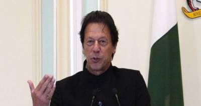 فارن فنڈنگ کیس کی اوپن سماعت ہونی چاہیئے، وزیراعظم عمران خان