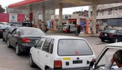 پنجاب اور اسلام آباد میں 37 روز بعد سی این جی اسٹیشنز کھل گئے
