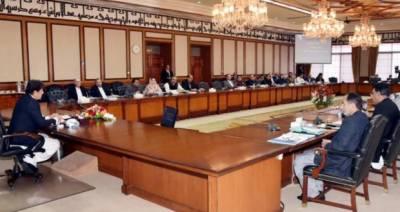 وفاقی کابینہ کا اجلاس کل ہوگا