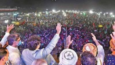 پی ڈی ایم نے 5 فروری کو جلسے کا مقام راولپنڈی سے تبدیل کردیا