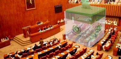 الیکشن کمیشن نے سینیٹ انتخابات کی تیاریاں شروع کردیں