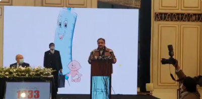 وزیراعلیٰ پنجاب عثمان بزدار کا تقریب سے خطاب