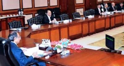 اقتصادی رابطہ کمیٹی کا اجلاس آج ہوگا