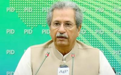سندھ پاکستان کا حصہ ہے، یکم فروری سے پرائمری، مڈل اور یونیورسٹیز کا آغاز ہو رہا ہے، وفاقی وزیر شفقت محمود
