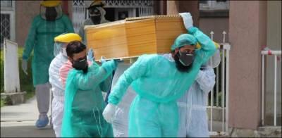 پاکستان میں مزید 65 کورونا کے مریضوں کا انتقال، 2100 سے زائد کیسز رپورٹ