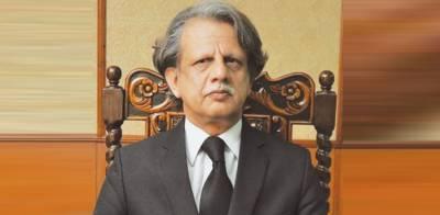 جسٹس (ر)عظمت سعید شیخ کی بطور سربراہ براڈ شیٹ کیس انکوائری کمیشن کی تعیناتی کا نوٹی فکیشن جاری