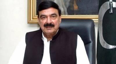 پاکستان رو س کے ساتھ اپنے تعلقات کو مزید فروغ دینے کا خواہشمند ہے، وزیرداخلہ