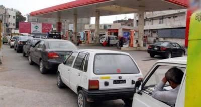 کراچی سمیت سندھ بھر میں 24 گھنٹے کے لئے سی این جی اسٹیشنز کھل گئے