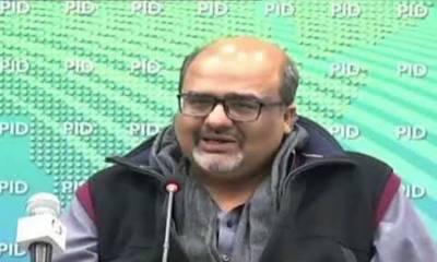 لیگی رہنماؤں سے اربوں روپے کی زمین واگزار کرائی: شہزاد اکبر