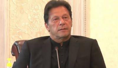 شفاف انتخابات میں سب سے بڑی رکاوٹ خود اپوزیشن جماعتیں بن رہی ہیں: وزیراعظم عمران خان