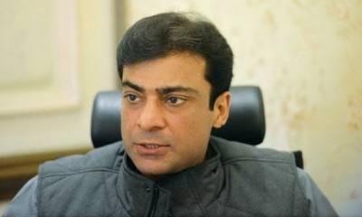حمزہ شہباز نے لاہور ہائی کورٹ میں ضمانت کی درخواست دائر کردی