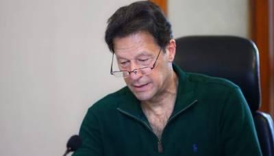 کام کی زیادتی کے باعث وزیراعظم کا وزن بڑھ گیا