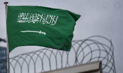 سعودی عرب نے پاکستان سمیت20ممالک پر سفری پابندیاں لگا دیں