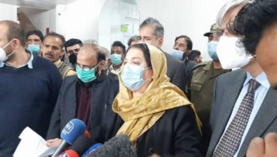 70 ہزار ڈورز پنجاب میں آئی ہے: ڈاکٹر یاسمین راشد