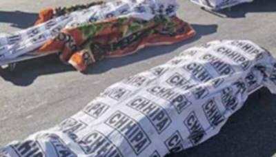 کوئٹہ: خاتون سمیت دو افراد کو گاڑی سے اتار کر قتل کردیا گیا