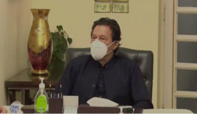 حکومت کی پوری توجہ عام آدمی کو ریلیف فراہم کرنے پر مرکوز ہے۔وزیراعظم عمران خان