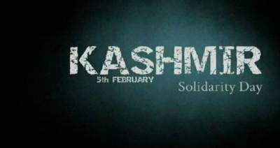 پاکستان سمیت دنیا بھر میں آج یوم یکجہتی کشمیر جوش و جذبے سے منایا جارہا ہے