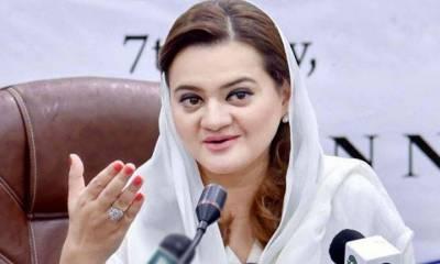 شہباز شریف کے میڈیا ٹرائل کی باتیں وزیراعظم ہاؤس میں ہوئیں: مریم اورنگزیب