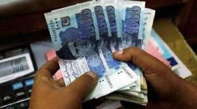وفاقی ملازمین کی تنخواہوں میں اضافے کا فیصلہ ،آج اعلان متوقع