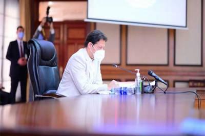 وزیراعظم عمران خان کی صدارت میں وفاقی کابینہ کا اجلاس آج ہوگا
