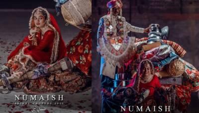جہیز کی لعنت کے خلاف پاکستانی فیشن ڈیزائنر کی پُر اثر آگاہی مہم کے چرچے