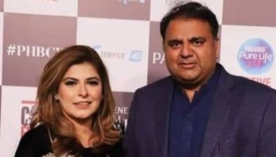 فواد چوہدری کی اہلیہ نے اپنی فیشن برانڈ لانچ کردی