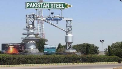 سپریم کورٹ نے پاکستان اسٹیل کی نجکاری کے منصوبےکی تفصیلات طلب کرلیں