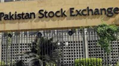 کراچی :اسٹاک مارکیٹ میں مندی کا تسلسل برقرار ،کے ایس ای 100انڈیکس میں مزید30.48 پوائنٹس کی کمی