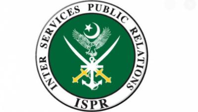 جنوبی وزیرستان میں دہشتگردوں کا سیکیورٹی فورسز کی چیک پوسٹ پر حملہ،آئی ایس پی آر