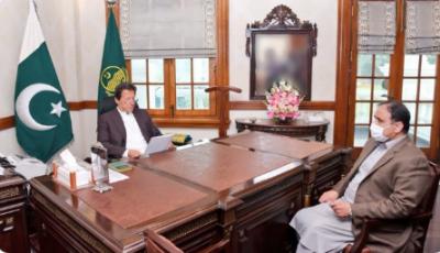 وزیراعظم سے وزیراعلیٰ پنجاب کی ملاقات، صوبے کے انتظامی و سیاسی امور پر تبادلہ خیال