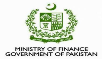 تنخواہیں بڑھانے سے قومی خزانے پر 40 ارب روپے کا اضافی بوجھ پڑے گا : وزارت خزانہ