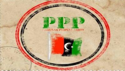 پیپلزپارٹی نے سینیٹ انتخابات کیلئے پارٹی امیدواروں کا اعلان کردیا