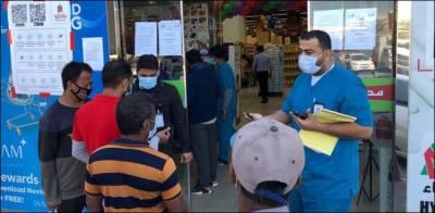 سعودی عرب:کرونا ایس او پیز کی خلاف ورزی پر پلے لینڈ کا مالک گرفتار