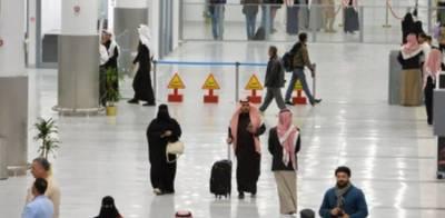 کوروناوائرس: سعودی شہریوں کے لیے بہترین آفر
