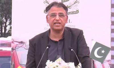 کراچی کیلئے وفاق آئینی ذمہ داری سے بڑھ کر کردار ادا کررہا ہے، اسد عمر