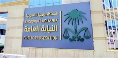سعودی عرب: اقامے سے متعلق توکلنا ایپ کی اہم وضاحت