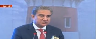 سی پیک اور گوادر پورٹ پاکستان کیلئے گیم چینجر ہے، شاہ محمود قریشی