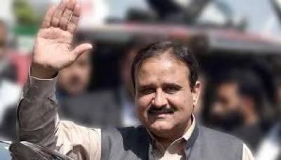 پنجاب کابینہ کا چھوٹے ملازمین کو اپ گریڈ کرنے کا فیصلہ
