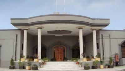 اسلام آباد:-اسلام آباد ہائی کورٹ حملہ 'وکلا ء کو عدالتی بائیکاٹ مہنگا پڑھنے لگا