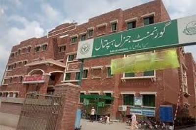 جنرل ہسپتال کے دو مرحوم ملازمین کے ورثا کو41 لاکھ روپے کی امداد مل گئی