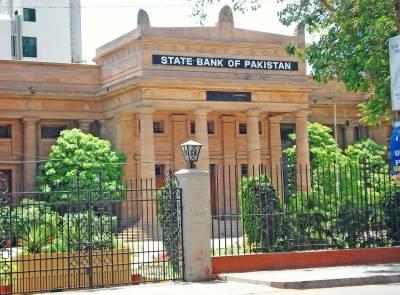 سٹیٹ بینک آف پاکستان نے سمندرپار پاکستانیوں کے بھجوائے گئے رز کے اعدادوشمار جاری کردیئے۔